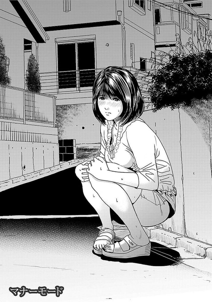 【エロ漫画】ご近所の奥さんがマナーモードの携帯が鳴っているのにでない!まさか違うバイブの音なんじゃ!路上で立てなくなってる奥さん!調べてみたらやっぱり!【石紙一】