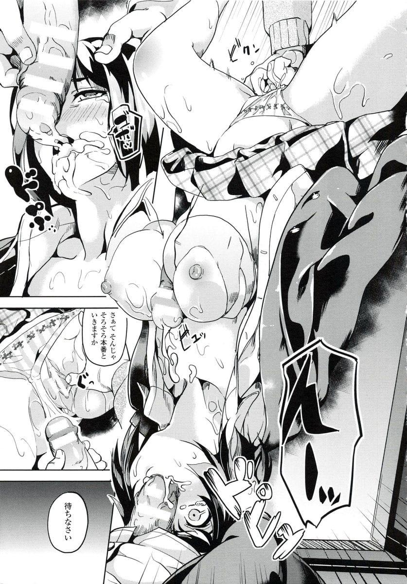 【長編エロ漫画・第2話】愛莉が蒼太を逆レイプしたのを覗いてしまった楓!彼女は愛莉を問い詰める!そこに現れたのは姫野先輩!楓を媚薬注射して輪姦させる姫野先輩!【DATE】