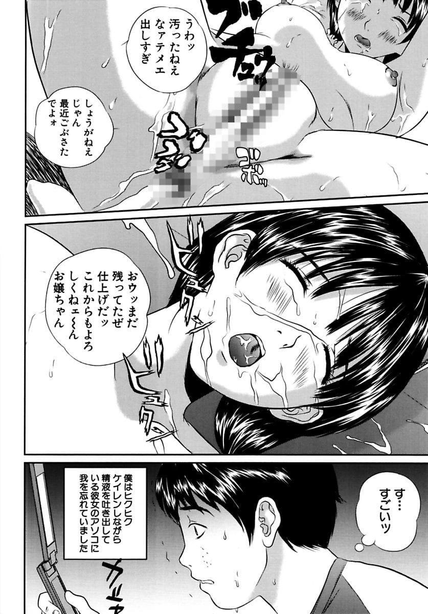 【エロ漫画】憧れの女子高生をレイプしようと後をつける童貞くん!そしたら彼女が河川敷で脱糞!さらにヤンキーたちに輪姦された!食糞してハイエナSEX!【萬蔵】