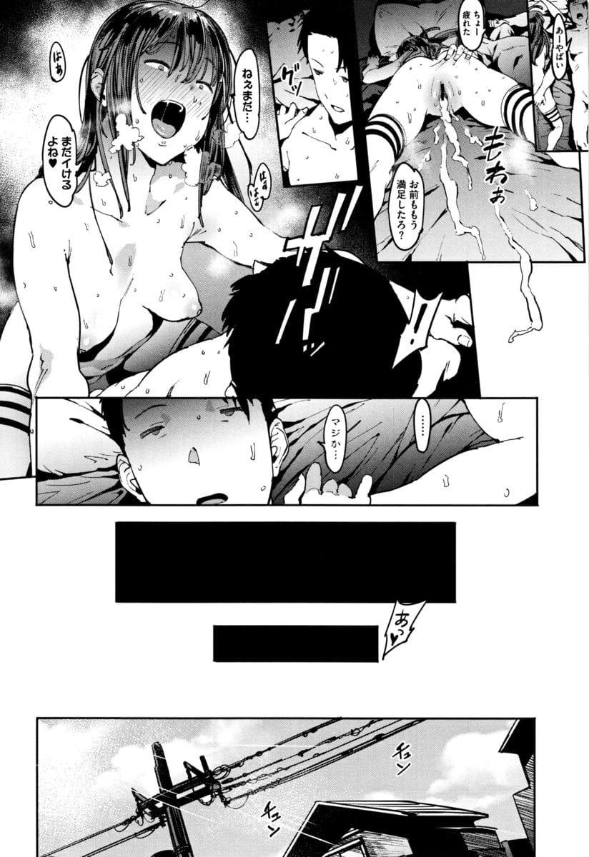 【エロ漫画】近所に住む昔馴染みの淫乱少女!両親が旅行で家に誰のいないから1日中どスケベモード全開で連続生ハメ中出し!何発するんだよ!やりすぎだってば!【ピジャ】