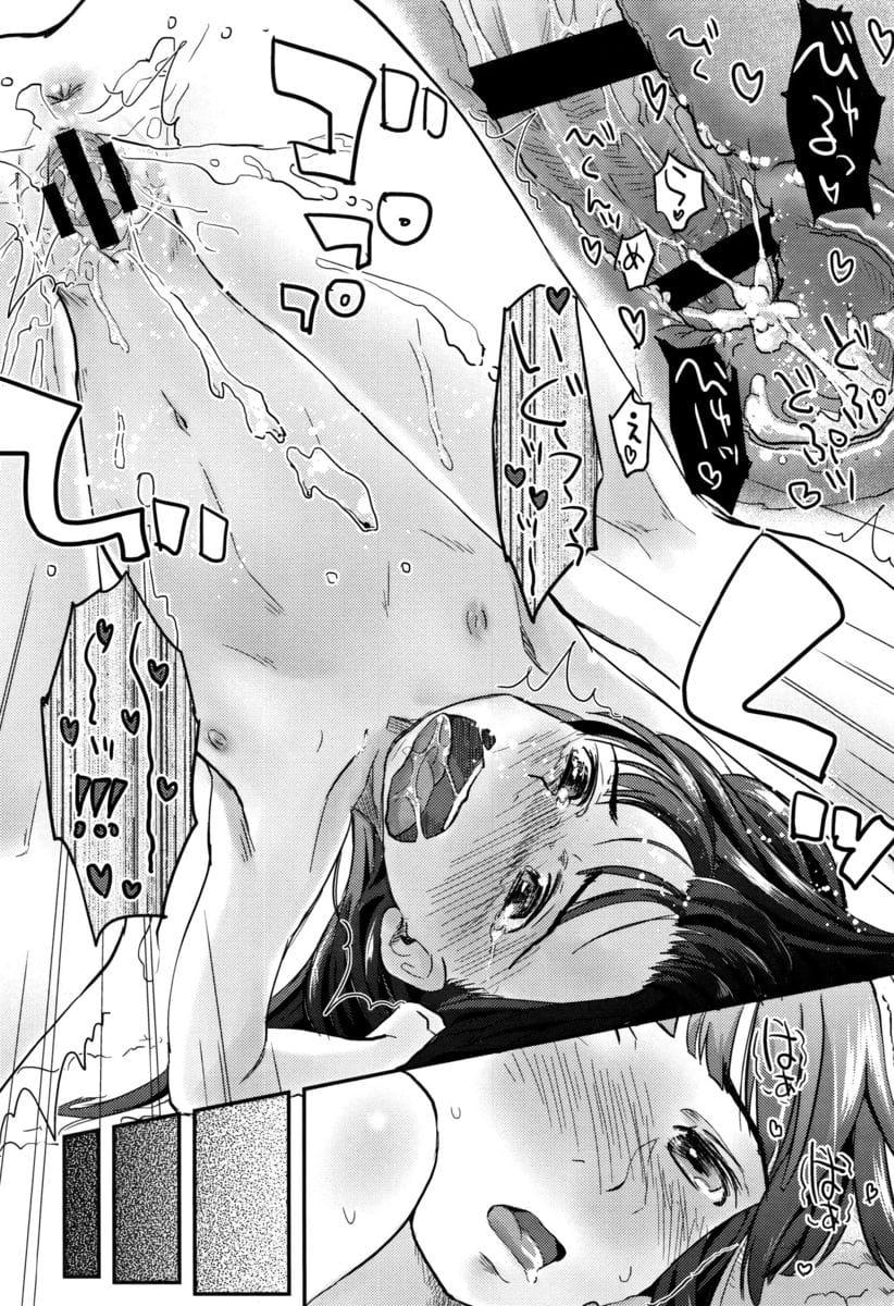 【長編エロ漫画・第1話】僕っ娘な腐女子がBL作家の家にやって来た!作品を読んで「ほんと尊いっすわぁ〜」と、にへら顔!そのままの流れで初エッチしちゃう!【左カゲトラ】