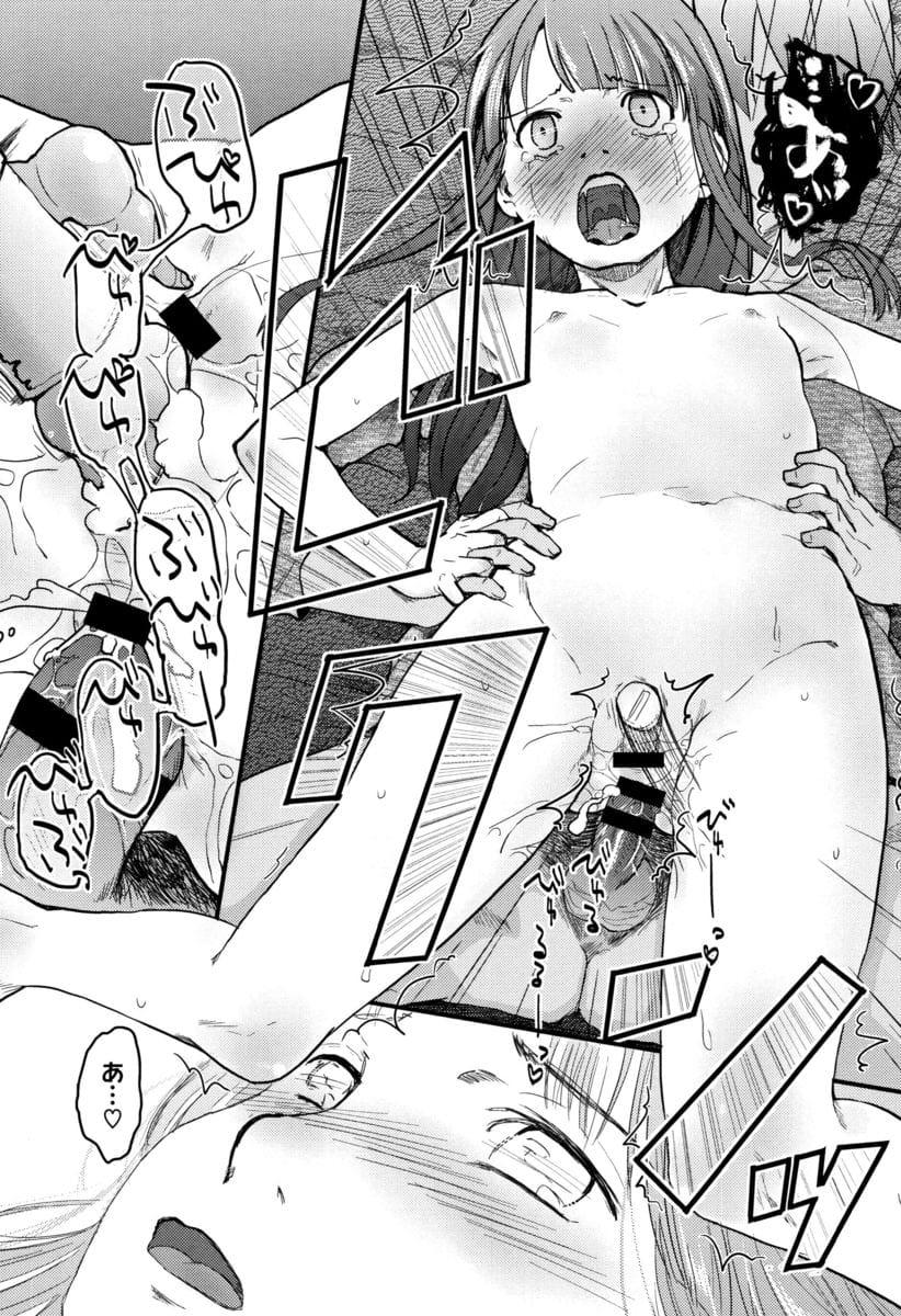 【長編エロ漫画・第4話】エッチにハマっちゃった腐女子!お目覚めフェラにお目覚めアナルファック!尻尾プラグ装着な猫コスでおかえり即SEX!通報されるまで生ハメ!【左カゲトラ】