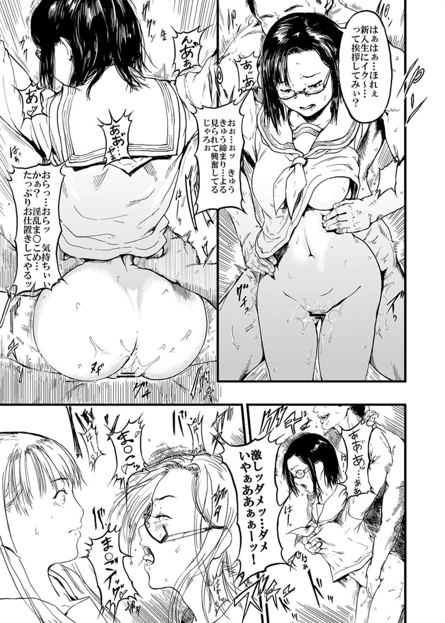 【エロ漫画】孤児となったJKが拉致され地下室で監禁された!処女マンコを輪姦されて連続中出し!SEX漬けでチンポ狂いとなったJK!ボテ腹になっても乱交は続く!【くろふーど】
