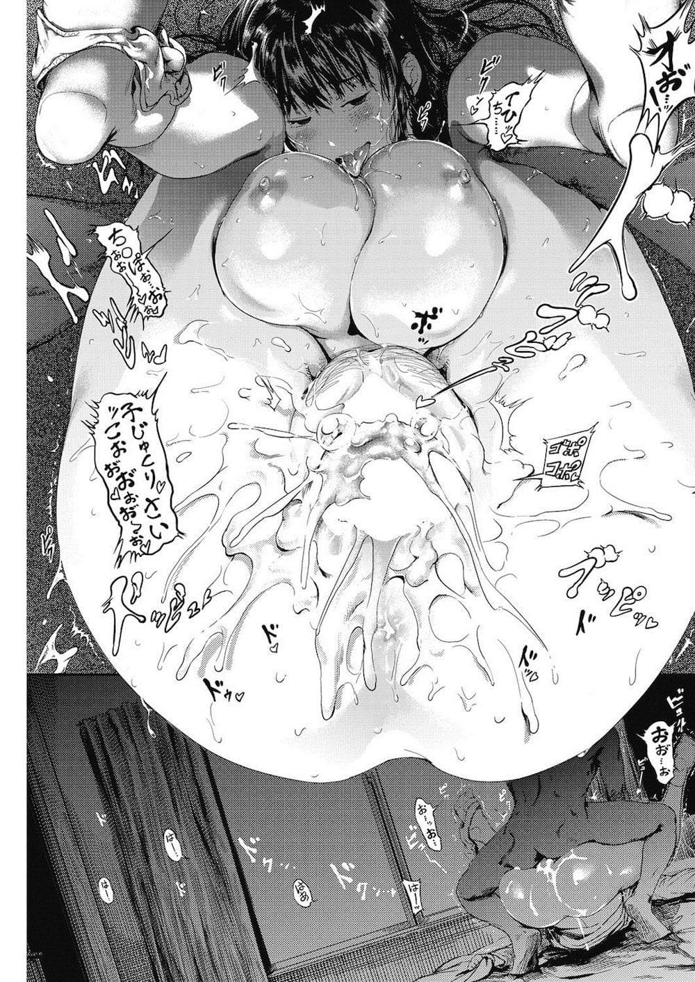 【エロ漫画】子持ちの未亡人の家に居候してから2年!僕たちは身体だけの関係ですか!遊ぶ息子が目視できる窓際で濃厚SEX!どうやら新しいパパになるみたいだよ!【くろふーど】