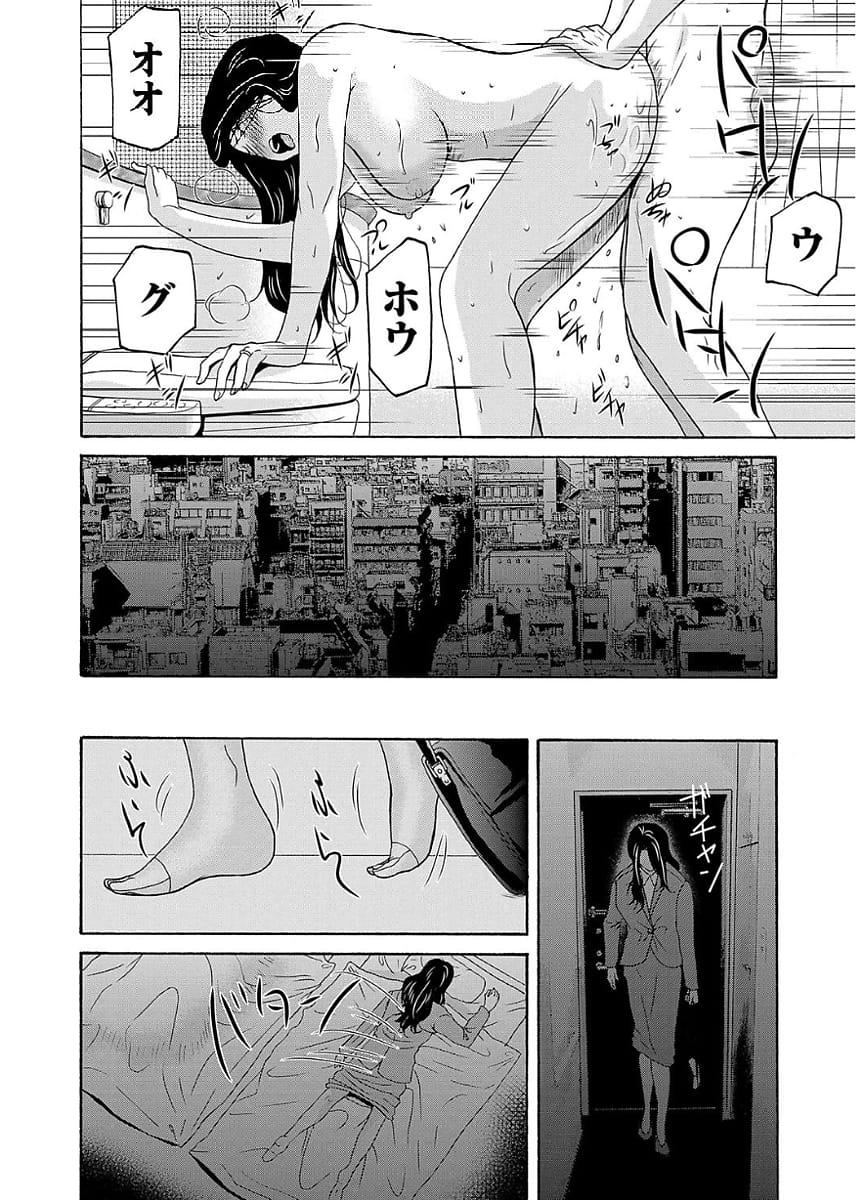 【長編エロ漫画・第10話】ジジイ画家に調教される人妻!直接、尻穴に酒を吹き込まれ泥酔!そしてアナルにチンポをねじ込まれ排泄!浣腸調教にハマった人妻は夫のSEXじゃ物足りない!【横山ミチル】