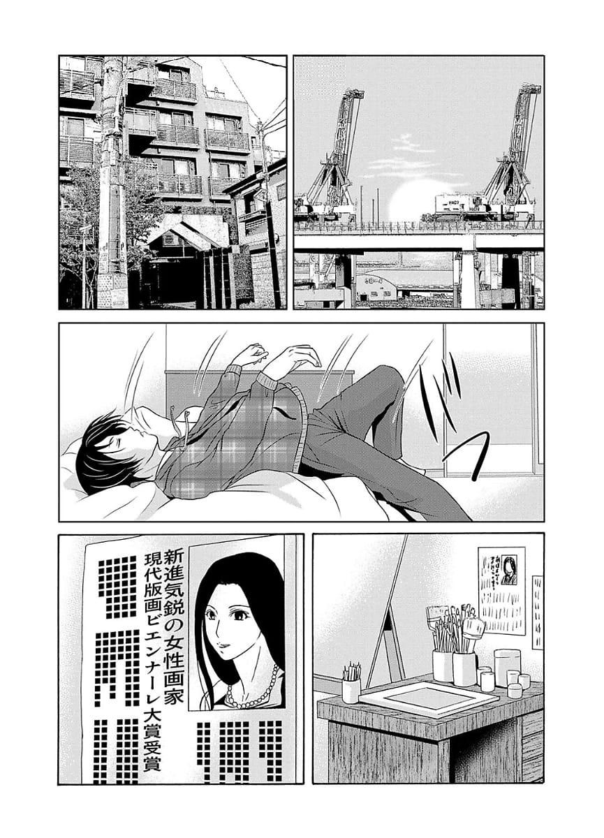 【長編エロ漫画・第13話】熟女達と逆売春するお宝チンポな成年!ホテルで熟女達の性欲を教えられたテクで満たしていく!新しく紹介されたお客さんは…せっ先生!【横山ミチル】