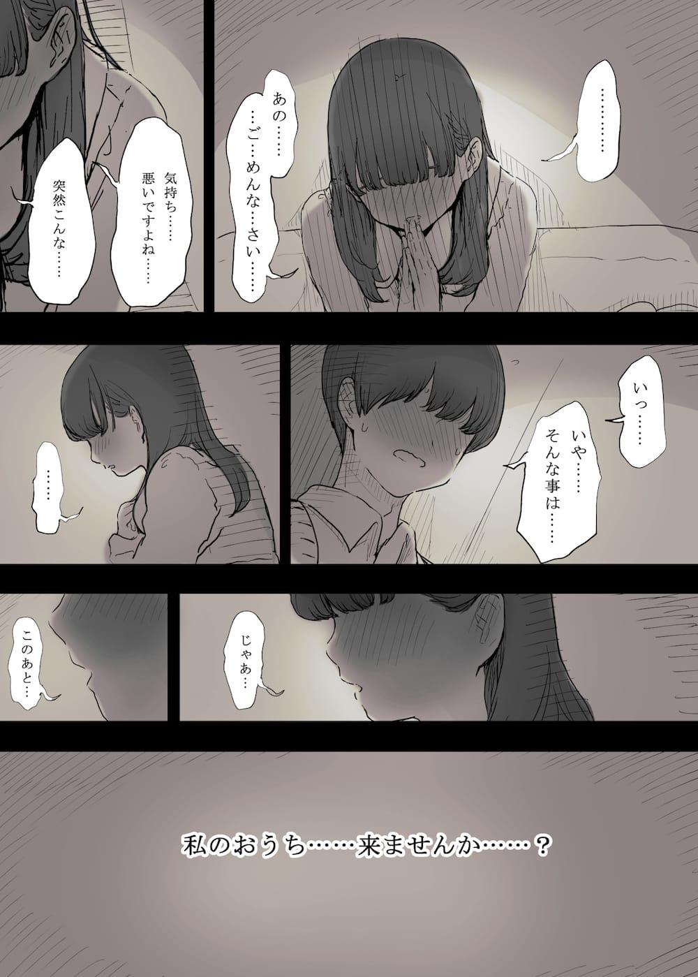 bungaku12