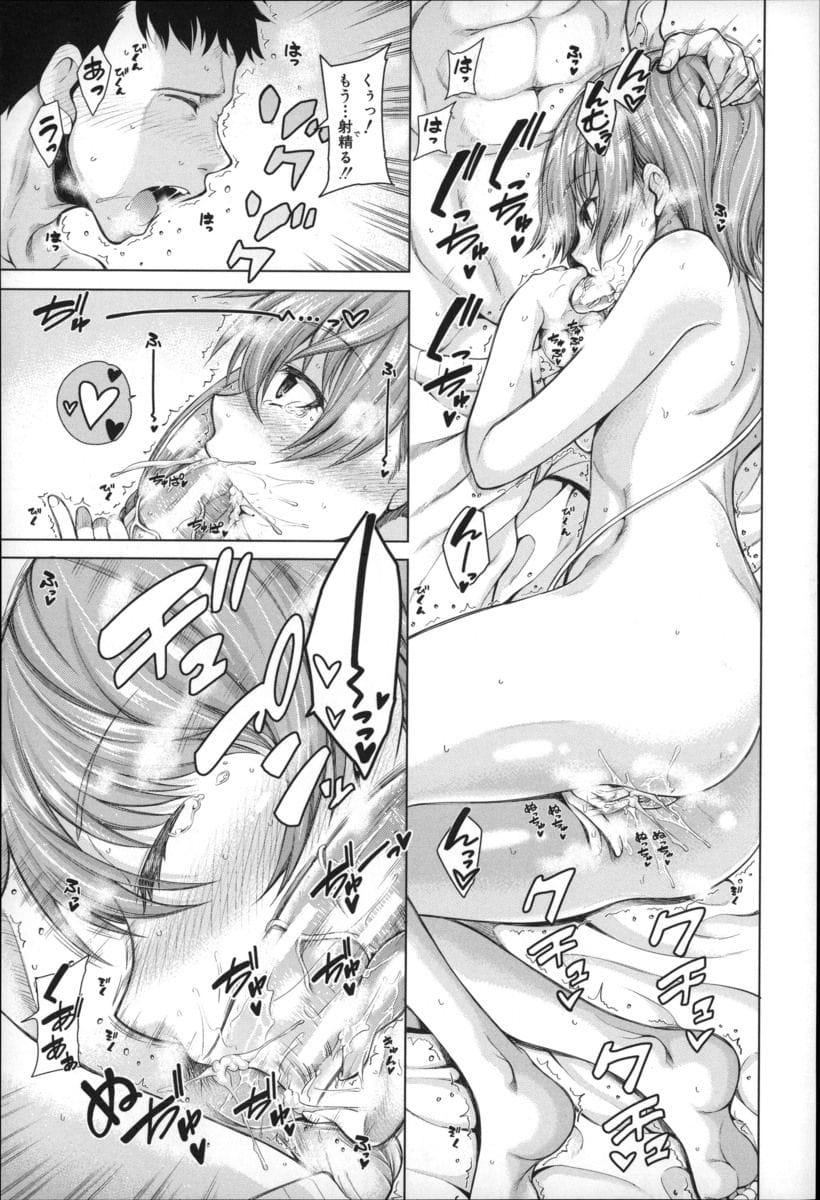 【長編エロ漫画・第1話】童貞サラリーマンの右手がボクっ娘な美少女に!女神様の力で右手を擬人化されちゃった!ミギーちゃんのレベルを上げるため初エッチしちゃう!【たらかん】