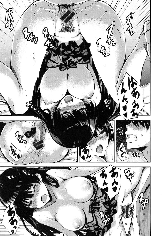 【エロ漫画】昔からご主人様的な存在の幼馴染JK!手コキに足コキはしてくれるけどSEXはさせてくれない!今年の誕生日に筆おろしSEXを懇願してみた結果!【saitom】