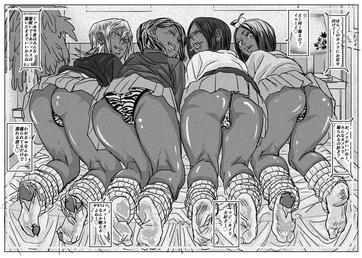 【全3話エロ漫画・後編】4人そろって渋谷ビッチーズで〜す♡キモデブ親父たちとマンションの一室で援交乱交する黒ギャル4人組!全ての精子を出し尽くしましたよ! [モスキートマン]