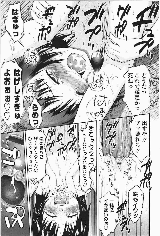 【エロ漫画】JSを拉致して監禁調教レイプするロリ漫画家!電マとチンポで調教SEX漬けされたJS!超絶倫雌豚肉便器小学五年生となったJSは自らチンポを欲する!【クジラクッス】