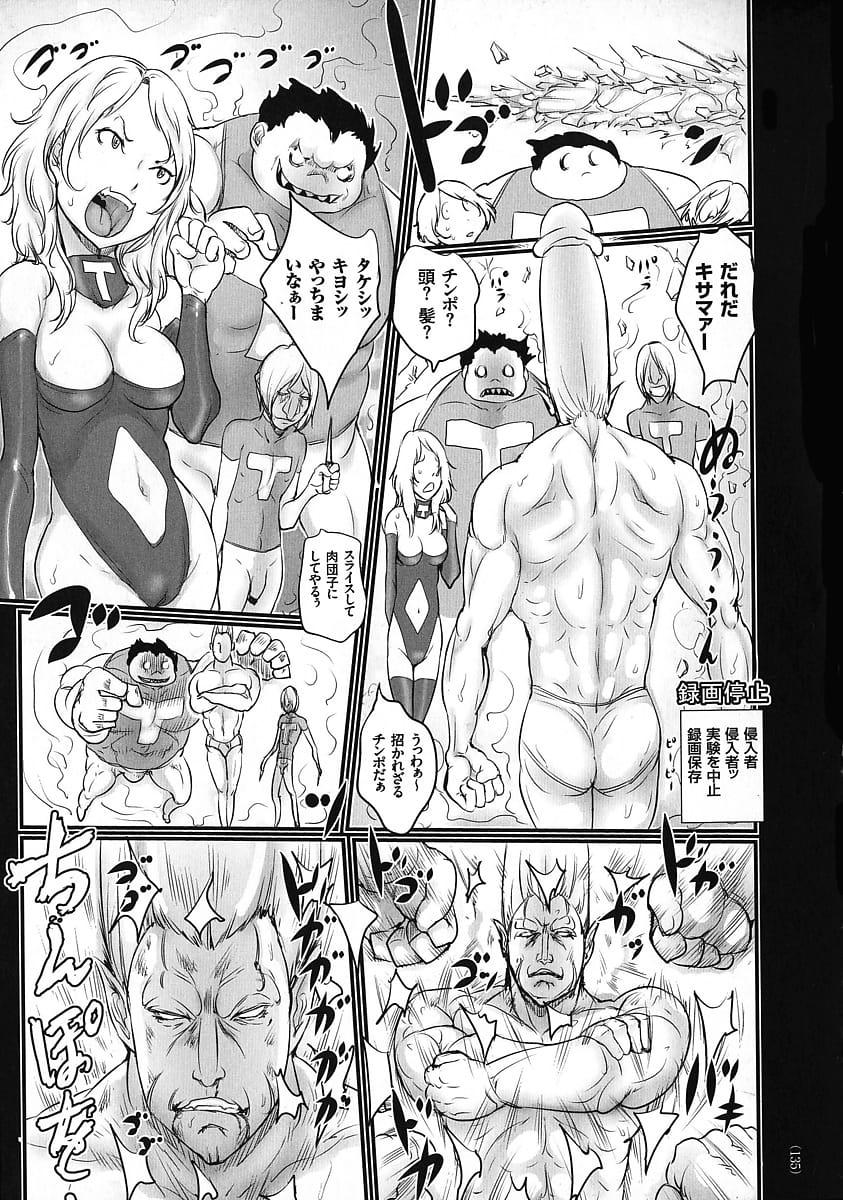 【長編エロ漫画・第2話】悪の3人組に性転換され日焼け跡くっきりのスク水乙女になった男子生徒!3人にレイプされ無残に破れる処女膜!大声で助けを呼ぶと…!【はすぶろ】