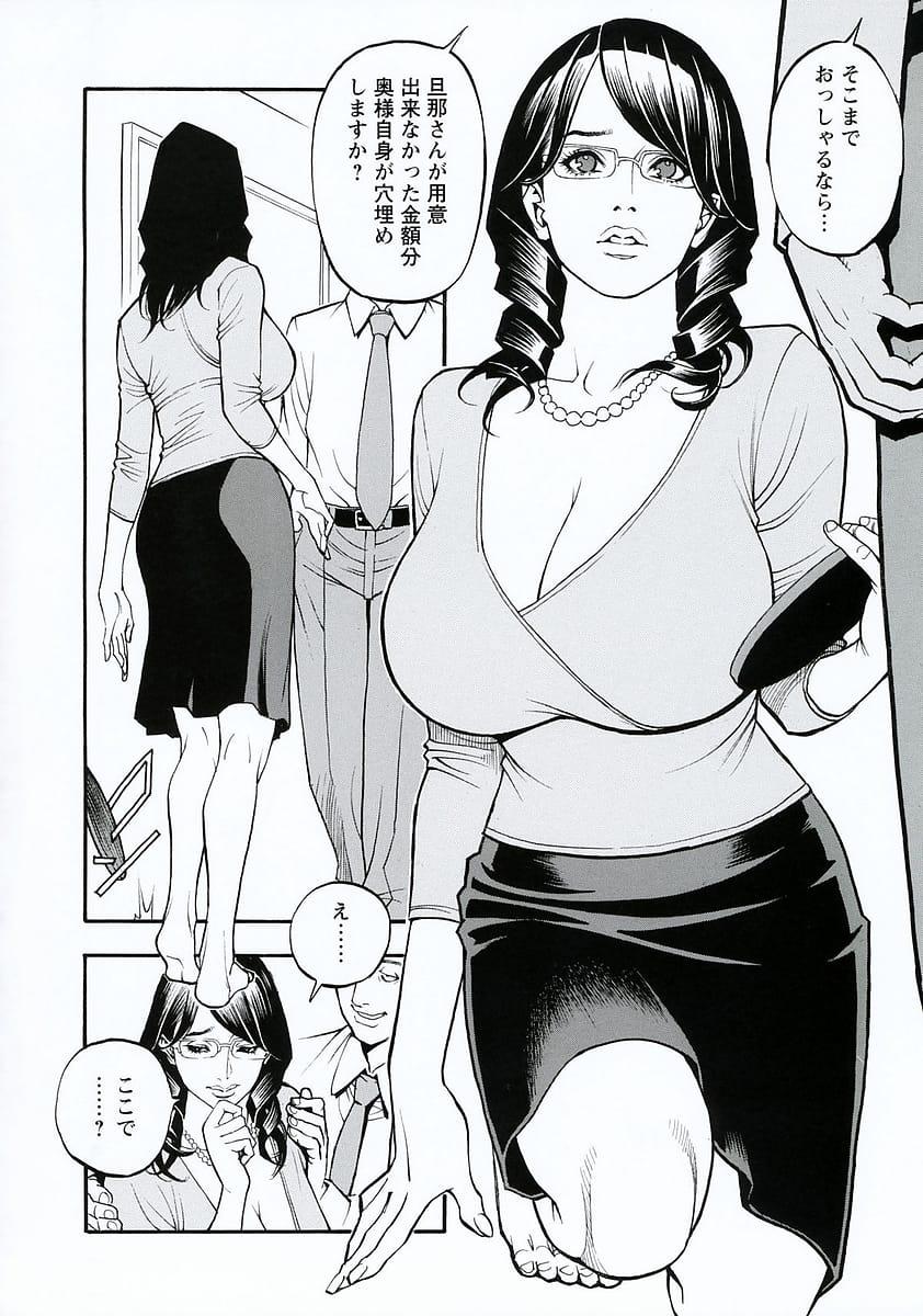 【全3話エロ漫画・中編】息子の私立への入学のため理事長と接待SEXした美人熟女な人妻!今度は入学金が払えず旦那の写真の前で膣出しSEX!爆乳絞られ母乳が垂れる!【十六夜清心】