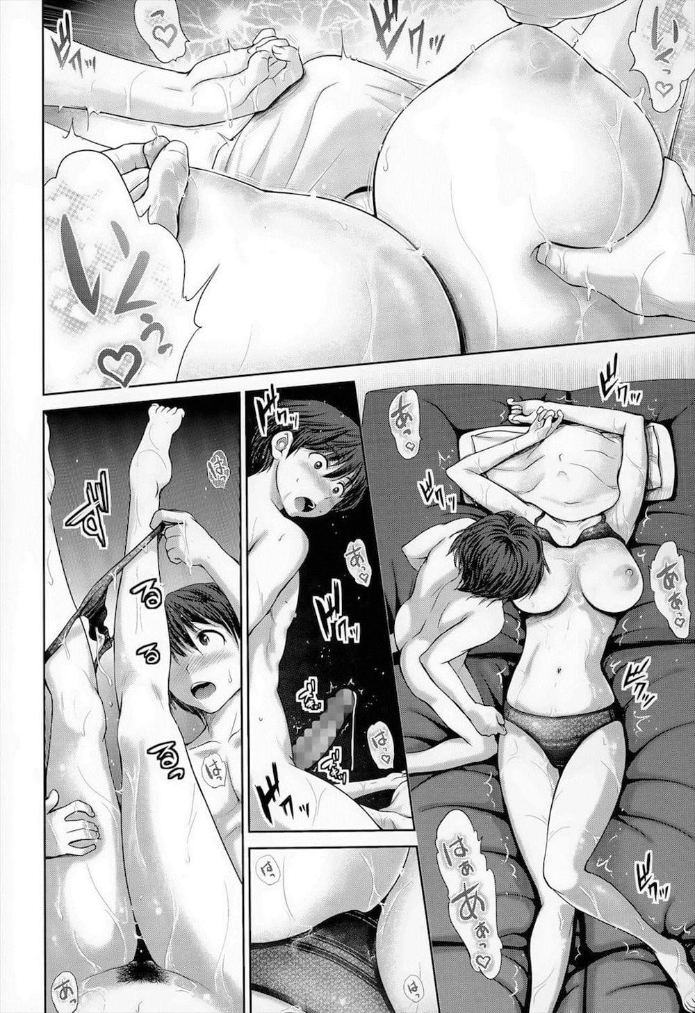 【長編エロ漫画・第4話】美少年に正体を明かすことを決意したJK部長!オイルマッサージで興奮した美少年は全身を丁寧に愛撫する!挿入懇願から中出しSEX!【夢色ぐらさん】