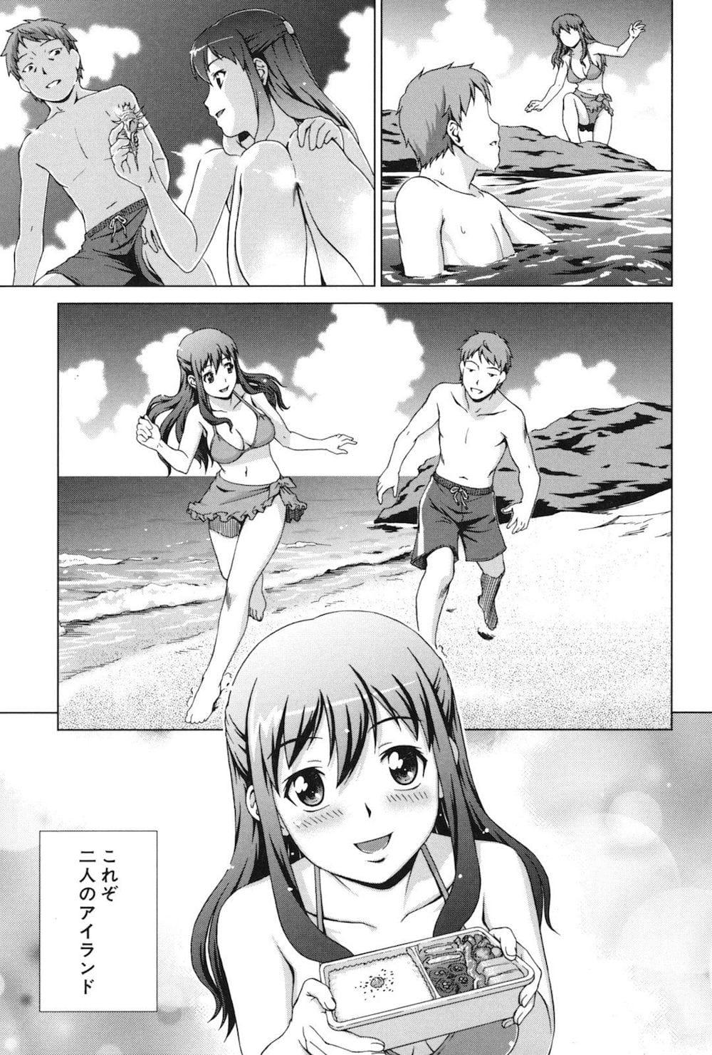 【長編エロ漫画・第2話】痴漢から助け許婚となった同級生JK!成り行きでハネムーンみたいと二人で海に行くことに!離れ島で遭難してしまい、好きしゅき青姦SEX!【しのぎ鋭介】