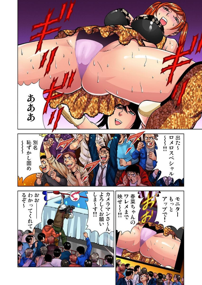【長編エロ漫画・第10話】デビューが決まったアイドル3人!最後に用意されたステージはエロプロレスだった!リング上で犯される!レスラーたちにイかされる![きょん]