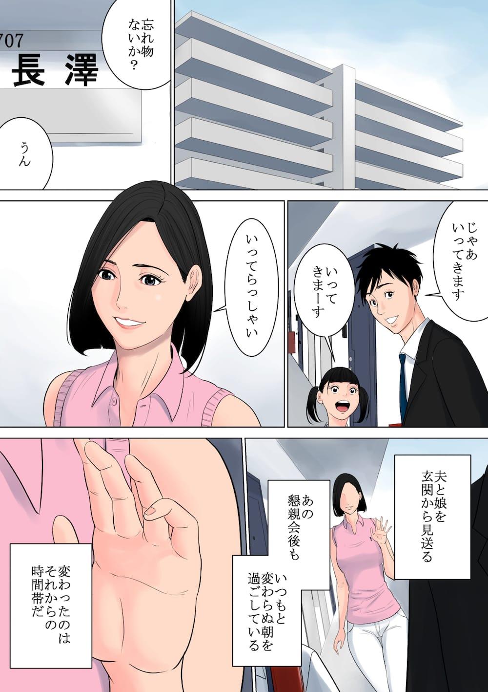官能漫画 多摩 豪 作品