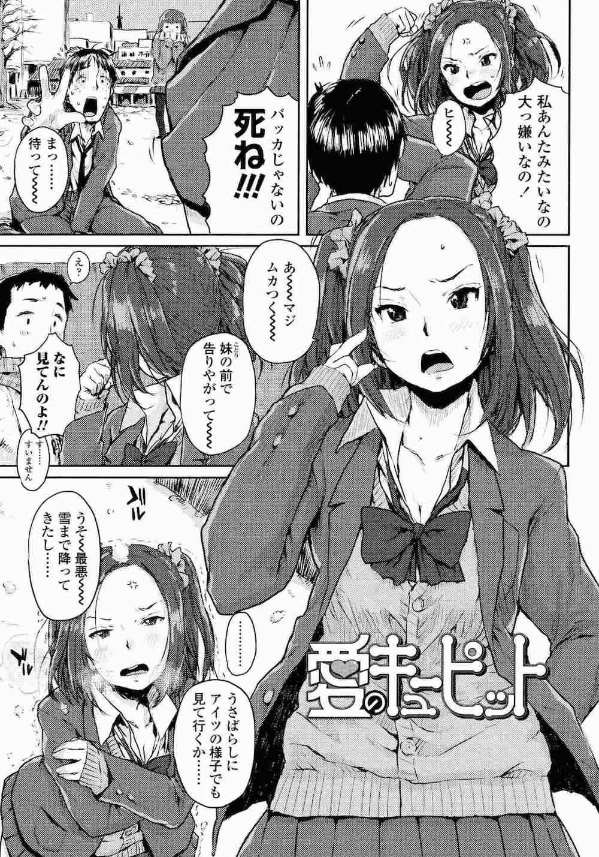 result_scan_33