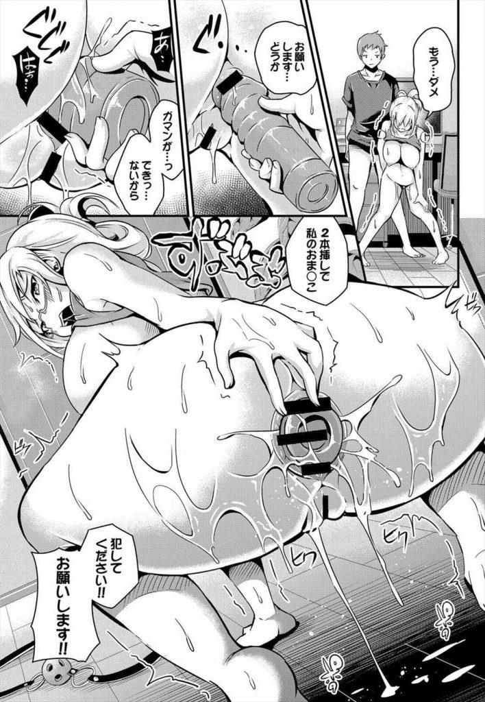 【エロ漫画】エロ漫画家の姉に弱みを握られ作品の参考にと弄られる弟!証拠紛失で立場逆転!姉を拘束してアナルと口にバイブを突っ込み3穴同時な近親相姦ハメ!【なしぱすた】