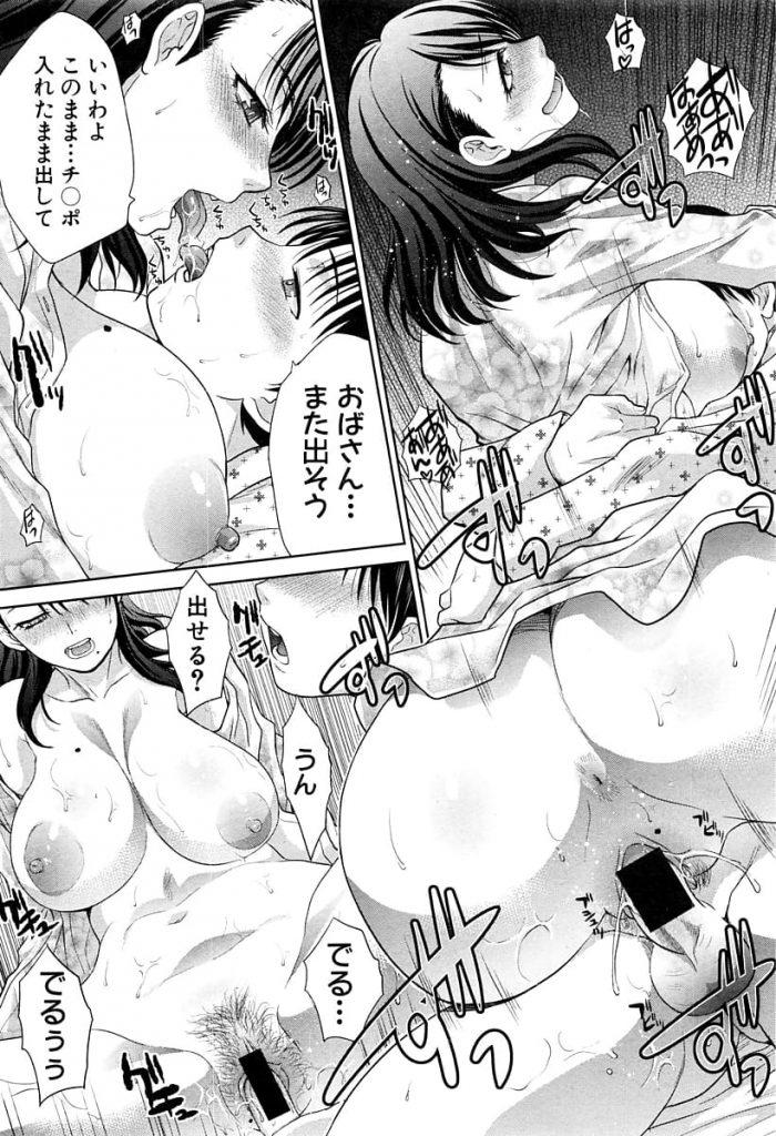 【長編エロ漫画・第1話】仲の良いJSに手コキで精通された少年!そのあとJSの母親にお風呂でフェラ抜きしてもらう!さらに性に目覚めたショタは筆おろしSEX!【板場広し】