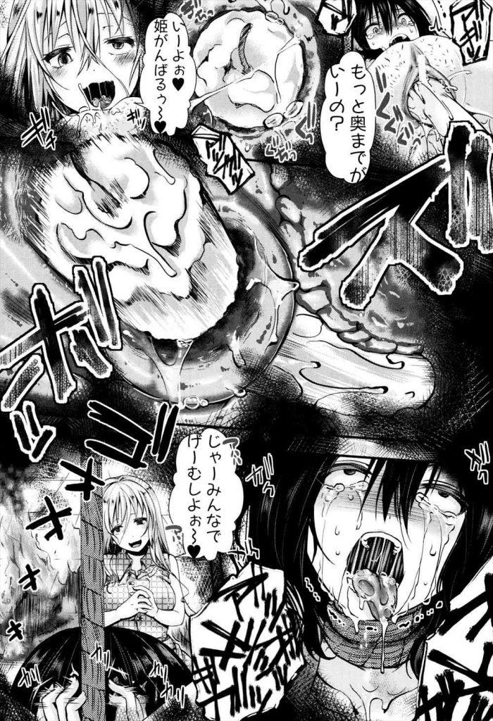 【全2話エロ漫画・後編】復讐された姫JD!吊り緊縛されマン毛を燃やされた!処女だった両穴を輪姦され中出し!妊娠したお腹を流産キックされ精神崩壊!【hal】