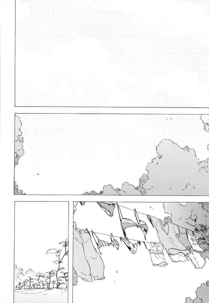【長編エロ漫画・最終話】スーパービッチーズの「女三人ズコバコ男喰いの旅」が終わりを迎える!三人はそれぞれ、なにを得たのか!彼女たちに幸せは訪れるのか!【傷希レイ】