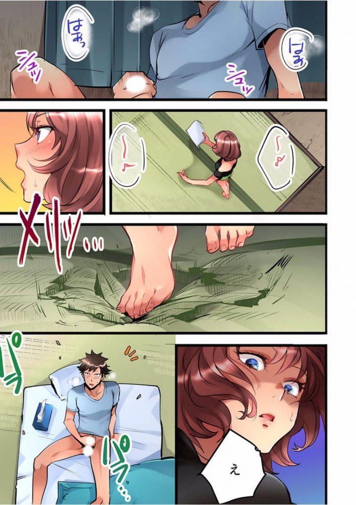 【長編エロ漫画・第1話】二階に住む女優の卵な女の子で妄想センズリ!そしたら二階からぞの子が落ちてきた!落ちた先はちんぽの先っぽでバッチリ挿入っちゃった!【鳩こんろ】