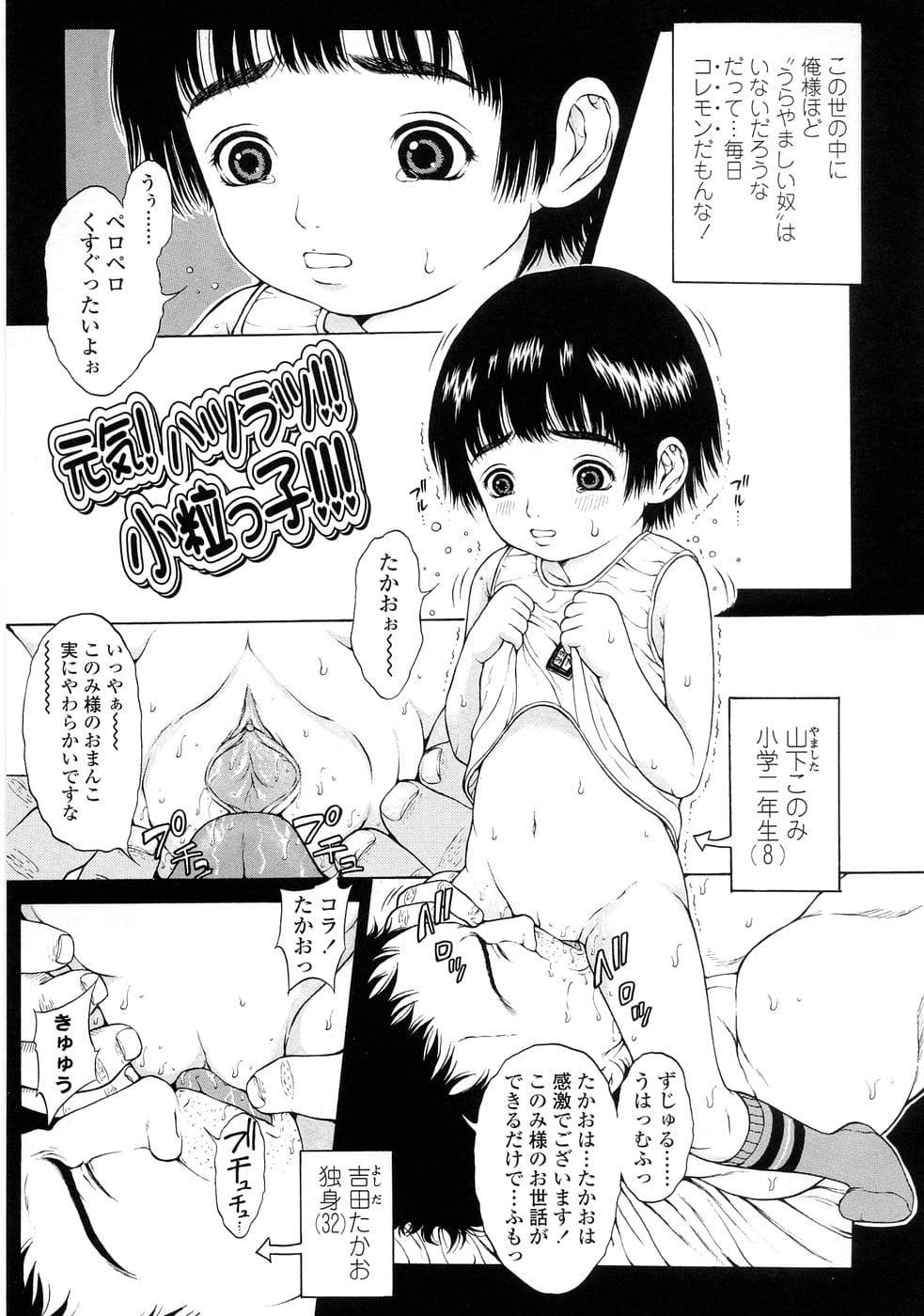 KuragarinoNakanoShoujo_11_155