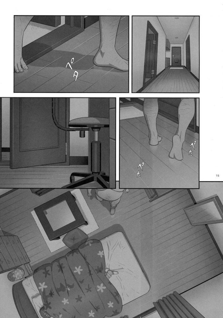 【長編エロ漫画・第6話】母親に手を出したクソ教師!解放されたJCだったが彼氏とのSEXに満足いかない!すると久しぶりにとクソ教師が夜這いをかけてきた!【ゆきよし真水】