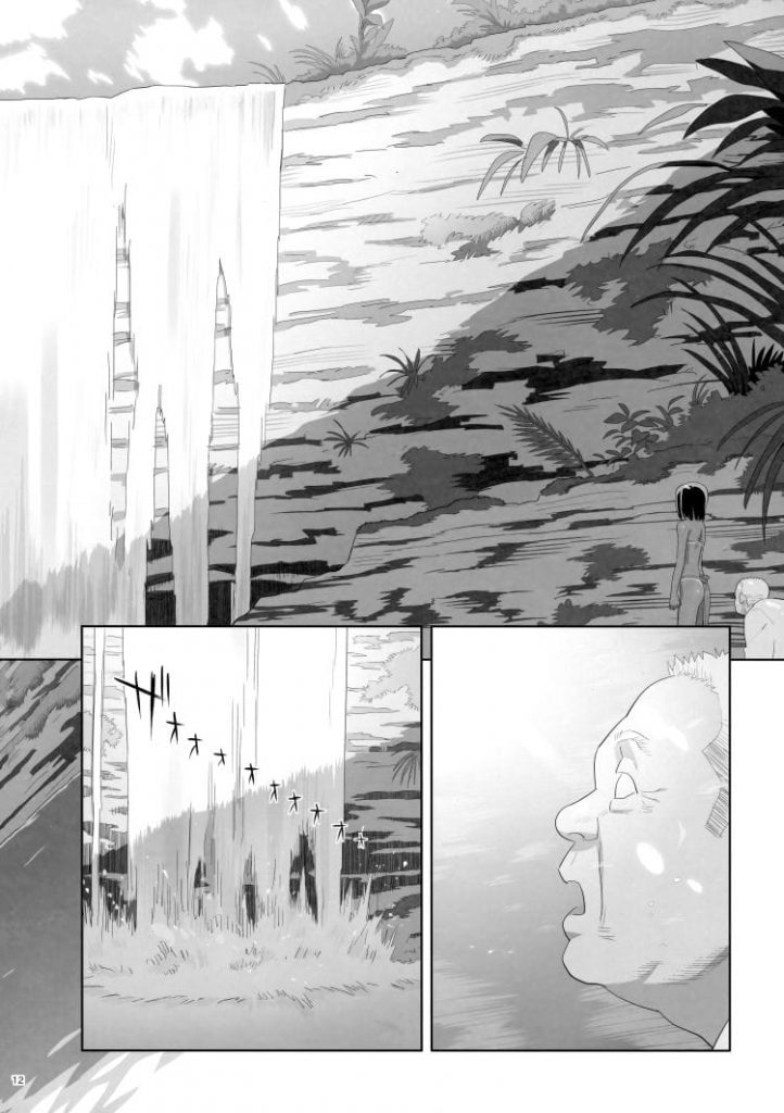 【長編エロ漫画・第9話】絶倫クソ教師は生きていた!漂着した島で出会った原住民の美少女を開発!時間をかけ処女マンコに挿入!たっぷりと中出し射精をすると…!【ゆきよし真水】