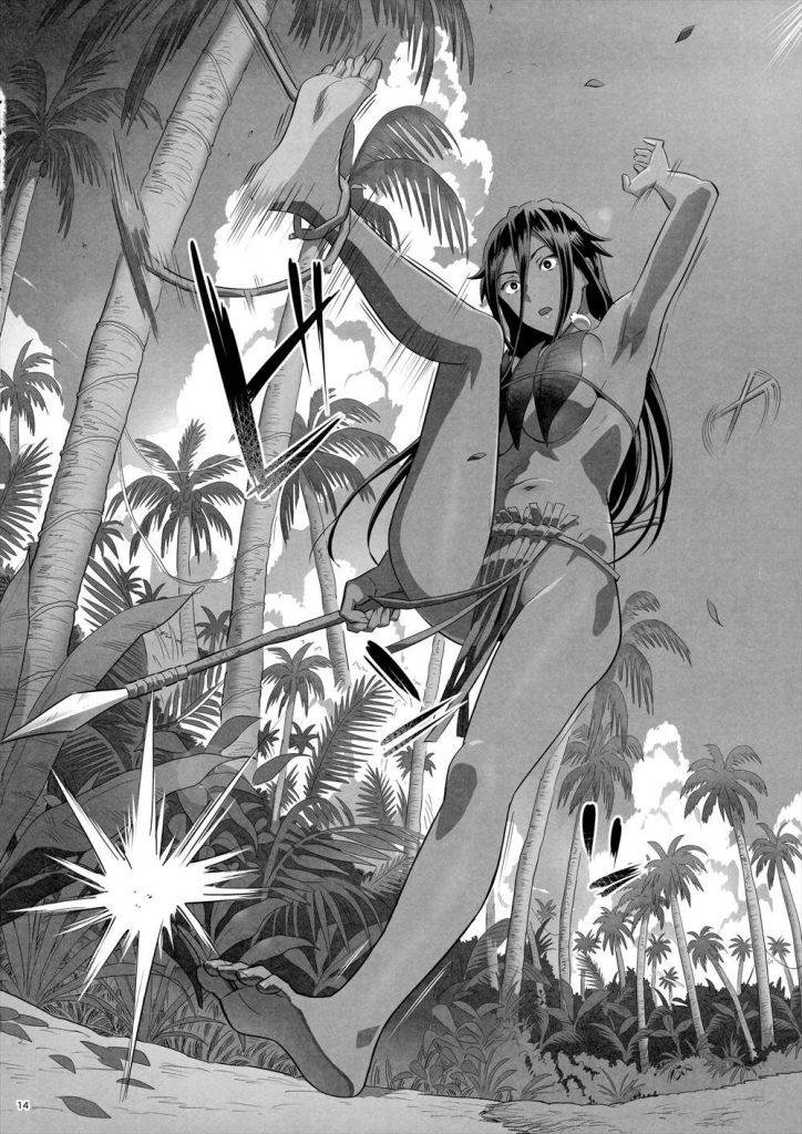 【長編エロ漫画・第10話】島に漂着したクソ教師!開発した原住民の少女に逃げられる!次に見つけたのは大人の原住民!罠を仕掛けて拘束しての青姦レイプで中出し!【ゆきよし真水】