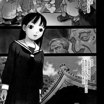 【単行本エロ漫画・第7話】神主の家に生まれた娘が13歳になった時に行われる儀式「巫女はじめ」!役員のおっさんたちに視姦され綺麗な処女マンコをいじられるJC!【花犬】