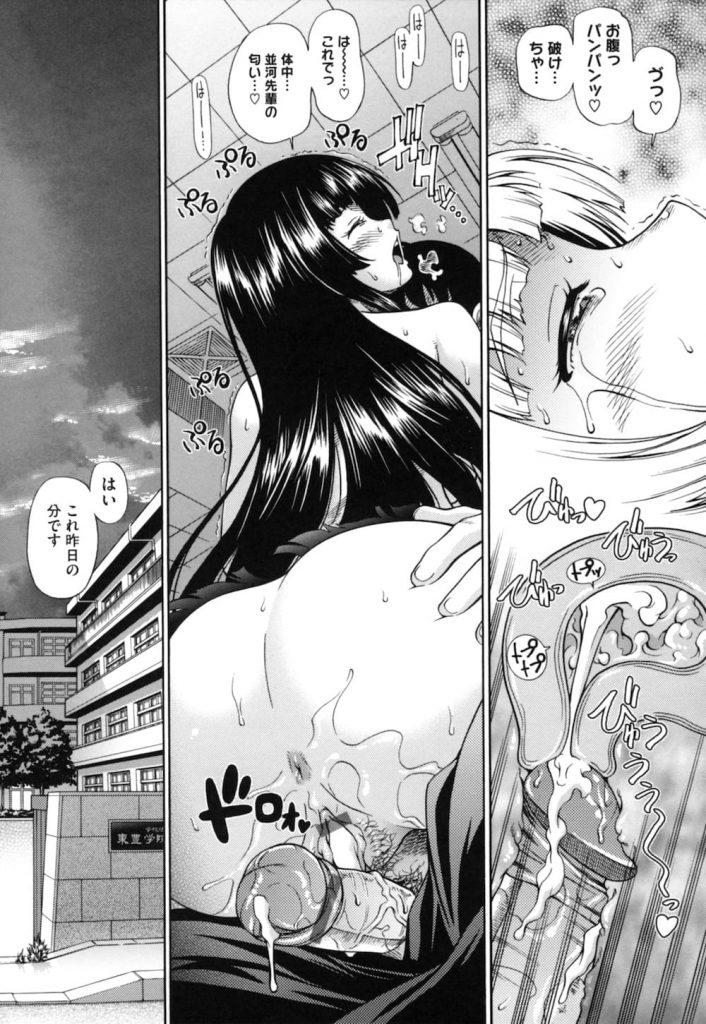 【エロ漫画】部活終わりの彼氏の汗を嗅ぎ舐めるJK!蒸れた仮性チンポに興奮!乳首責めで感じ騎乗位挿入!匂いフェチの巨乳彼女と部室で中出しSEX!【フクダーダ】