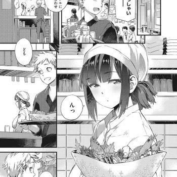 【エロ漫画】爆乳で無口の気になる女が厨房にいた!閉店後2人きりになると女から迫ってきた!爆乳押し付けキス!【ムサシマル】