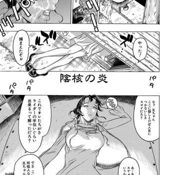 【エロ漫画】仮性で蒸れてチンカスだらけのチンポをキレイに舐めまわす!男の子たちはパンティを脱がしマンコを鑑賞!ムラムラしチンポを出した瞬間チンポを握ってきた!【ビューティ・ヘア】