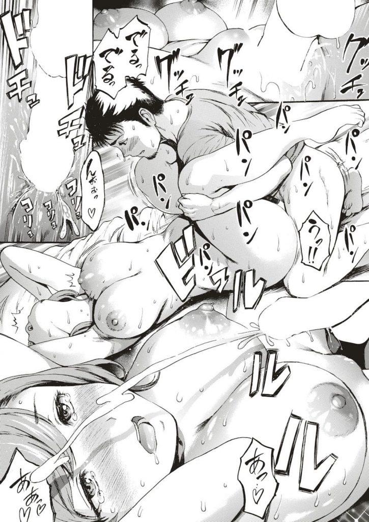 【エロ漫画】モデルの着エロ撮影でマンコが見えてムラムラしたカメラマン!相方のメイクスタッフにパイズリフェラでサクッとヌイてもらう!仕事終わりにドライブフェラしてもらいホテルへGO!【いーむす・アキ】