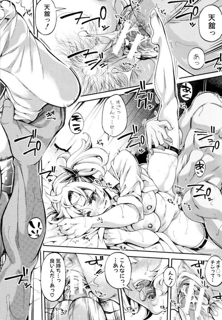 【長編エロ漫画・第1話】プロトレーナーの腕を買われ女子高に赴任した男!チア代表選手をマッサージする!マッサージだけで女を逝かせてしまう!喘ぎマンコをヌレヌレにするチアJK!マンコの中まで解される!【ブラザーピエロ】