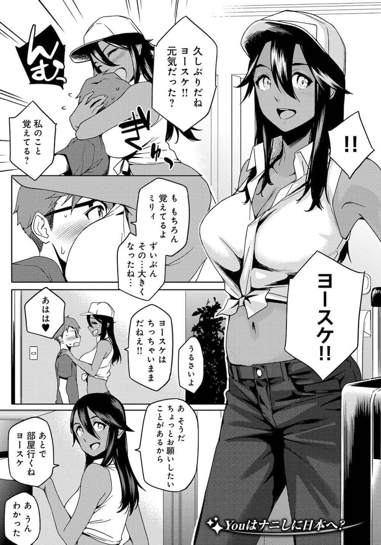 Natsu_005