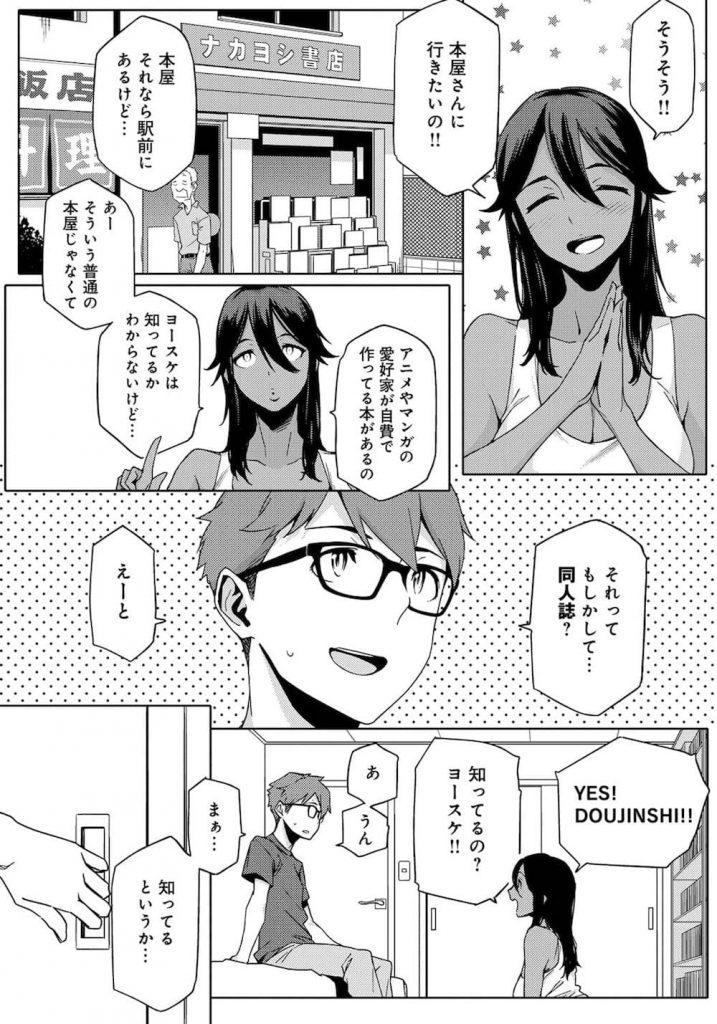 Natsu_008