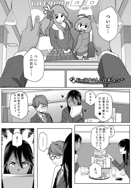 Natsu_037