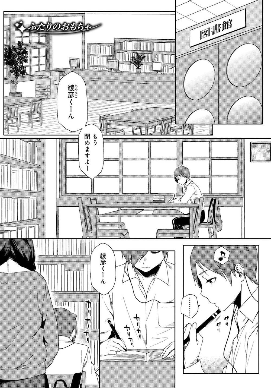 Natsu_081