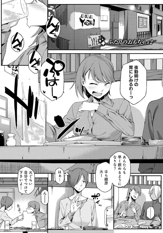 Natsu_101