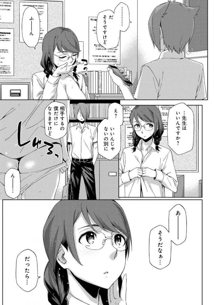 Natsu_123