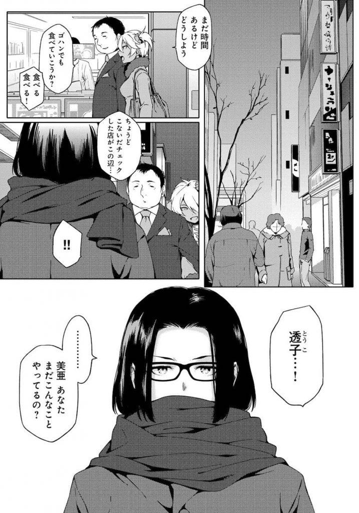 Natsu_141