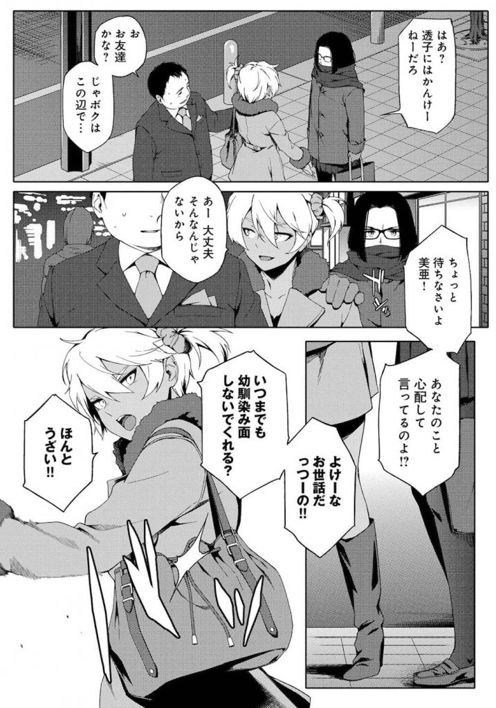 Natsu_142