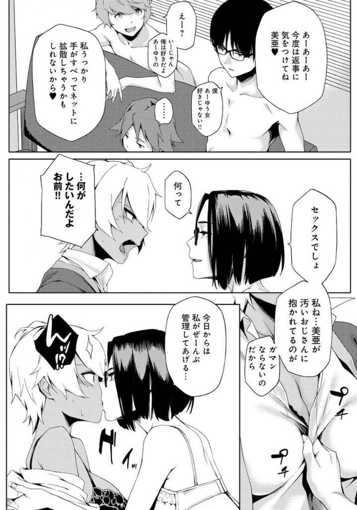 Natsu_146