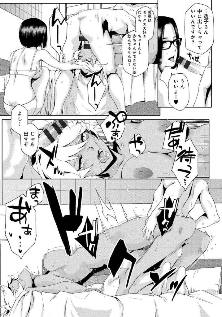Natsu_153