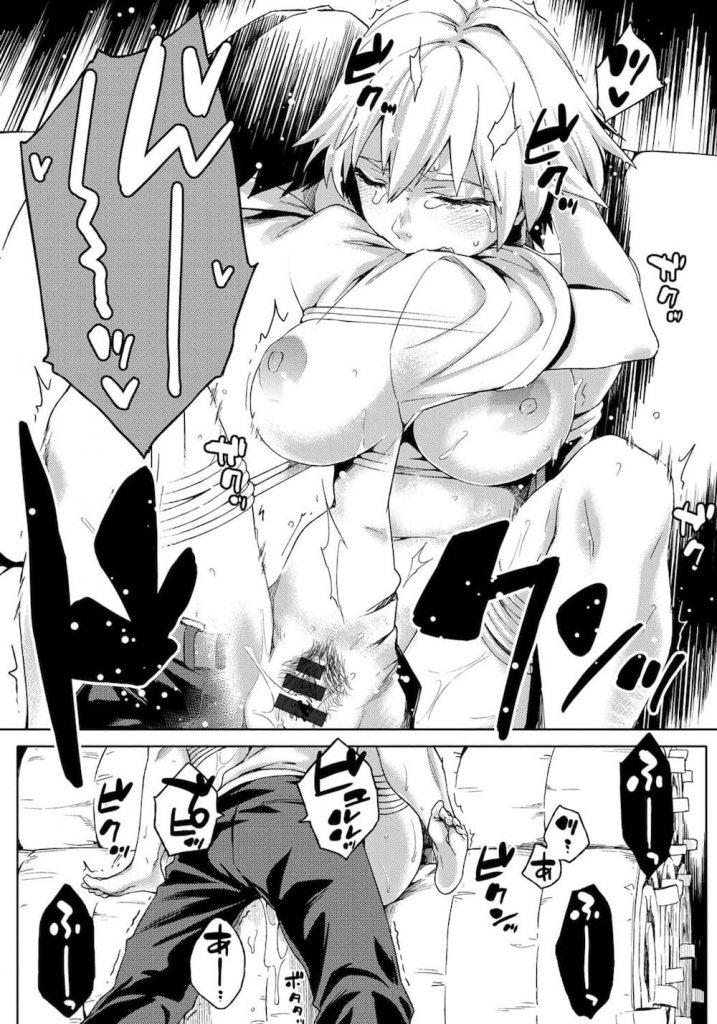 【エロ漫画】スケ番のJKと付き合うメガネ男子!誰にも見られないように物置の中でイチャイチャ!拘束されるJK!巨乳を揉まれ口チャックでチンポを出しフェラチオ!口内射精でごっくん!チンポ挿入で激しく腰振り!マンコ中出し!【ゆりかわ】