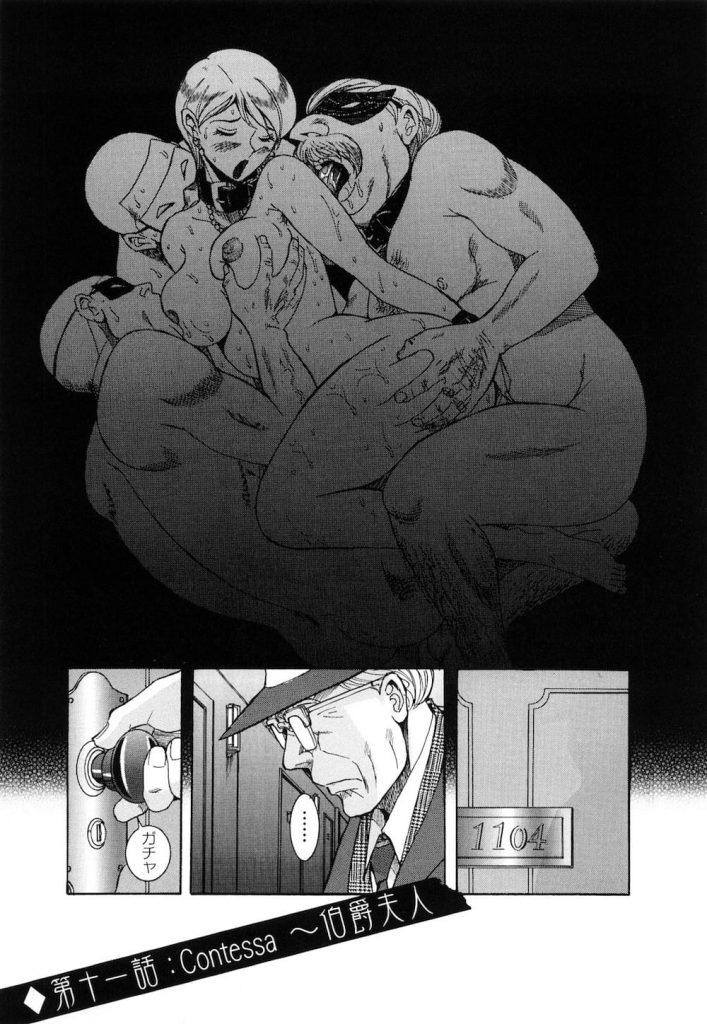 【長編エロ漫画・最終話】出国前に上司をホテルに呼んだ人妻部下!上司にキスをし舌を絡ませる!服を脱ぎフェラチオ奉仕!手マンで掻き回しながらフェロモンを嗅ぐ!勃起したチンポで部下のマンコを責めあげる!【児島未生】