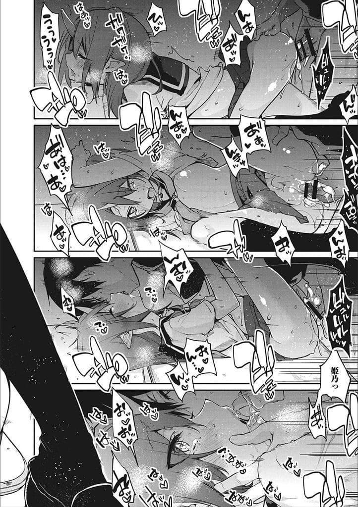 【長編エロ漫画・最終話】JKコスプレした女将がエッチな教育!貧乳押し付け乳首舐めさせる!勃起チンポ亀頭責め!素股手コキ射精!フェラチオ口内射精ごっくん!座位で挿入子宮突き!連続SEX!大量中出し!【アズマサワヨシ】